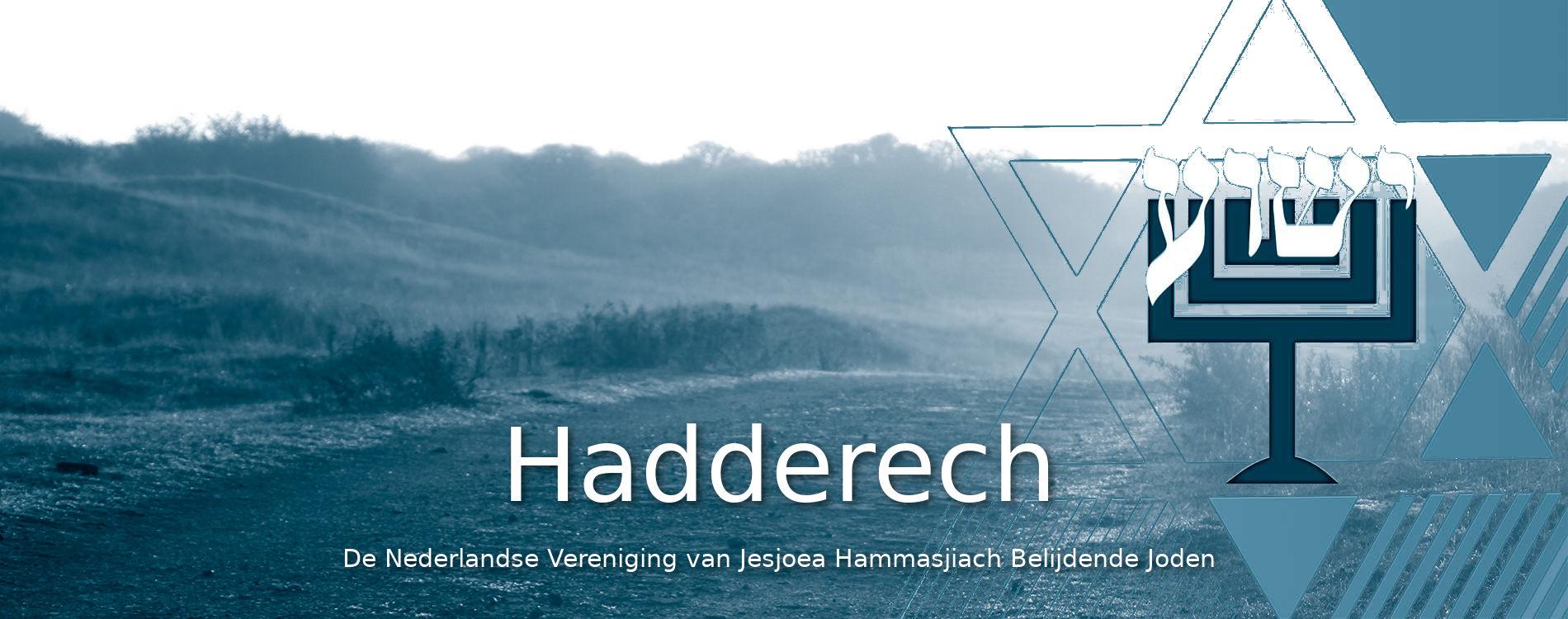 Hadderech